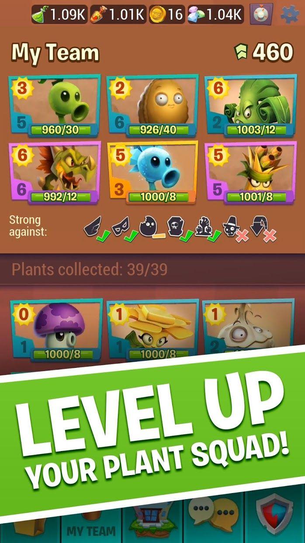 植物大战僵尸3 游戏截图2