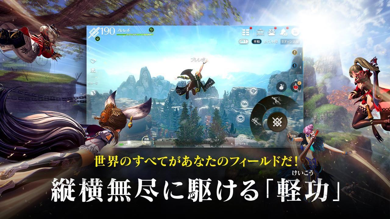 剑灵:革命(日服) 游戏截图2