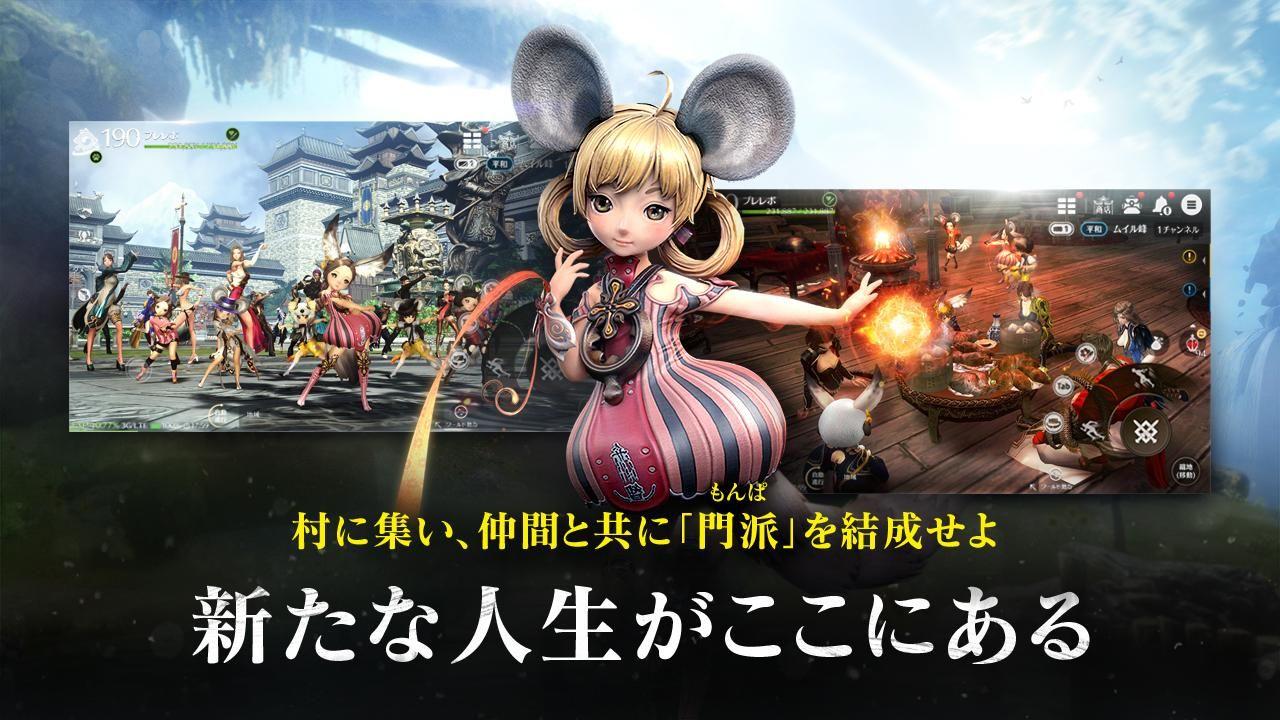 剑灵:革命(日服) 游戏截图4
