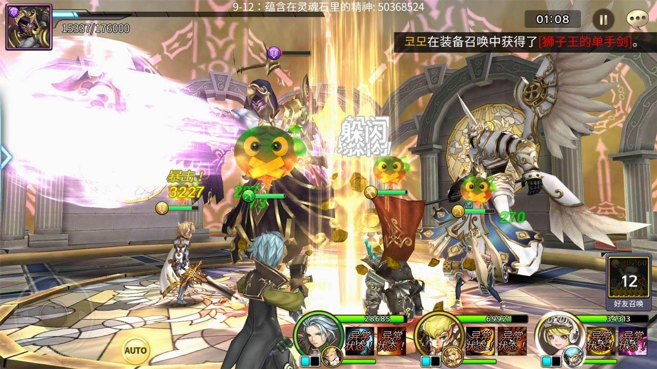 圣灵勇士:六骑士-策略动作JRPG 游戏截图2