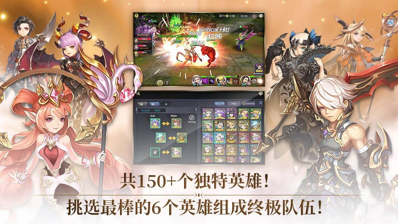 圣灵勇士:六骑士-策略动作JRPG 游戏截图3