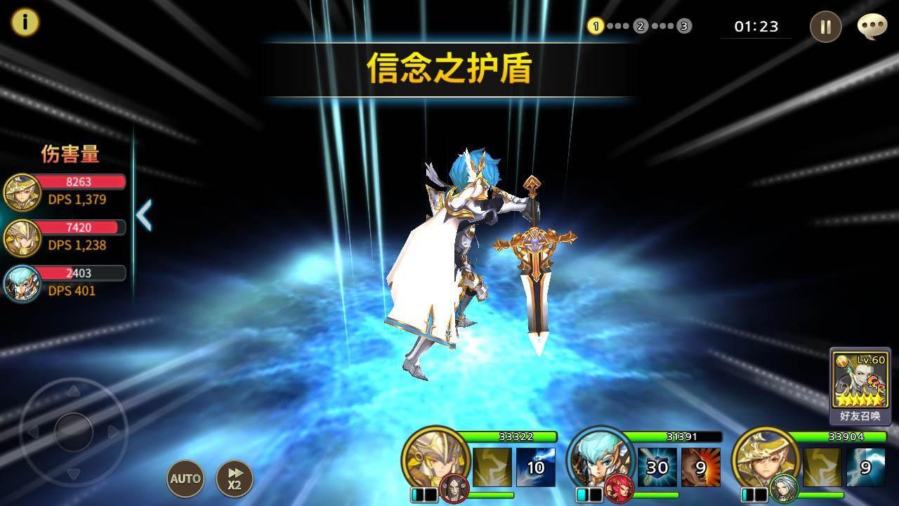圣灵勇士:六骑士-策略动作JRPG 游戏截图4