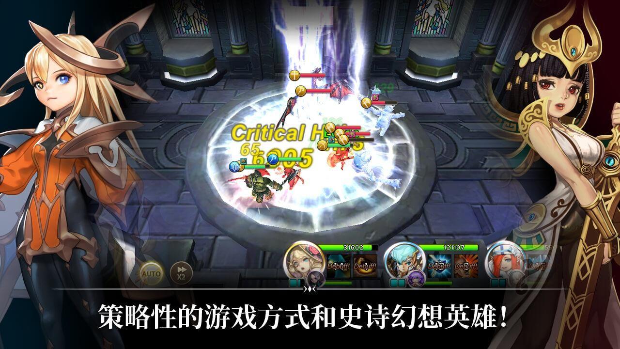 圣灵勇士:六骑士-策略动作JRPG 游戏截图5
