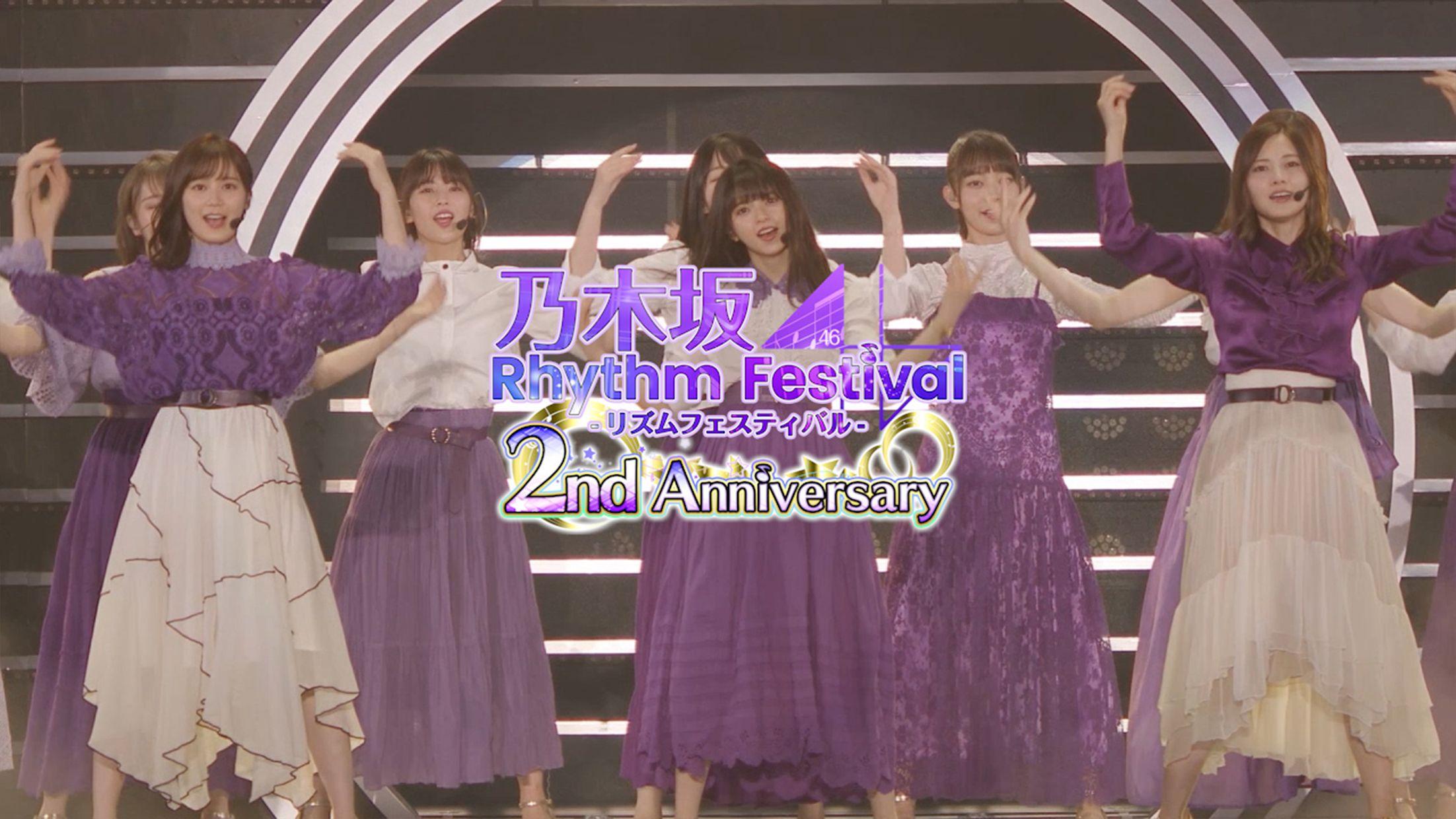 乃木坂46 Rhythm Festival 游戏截图5