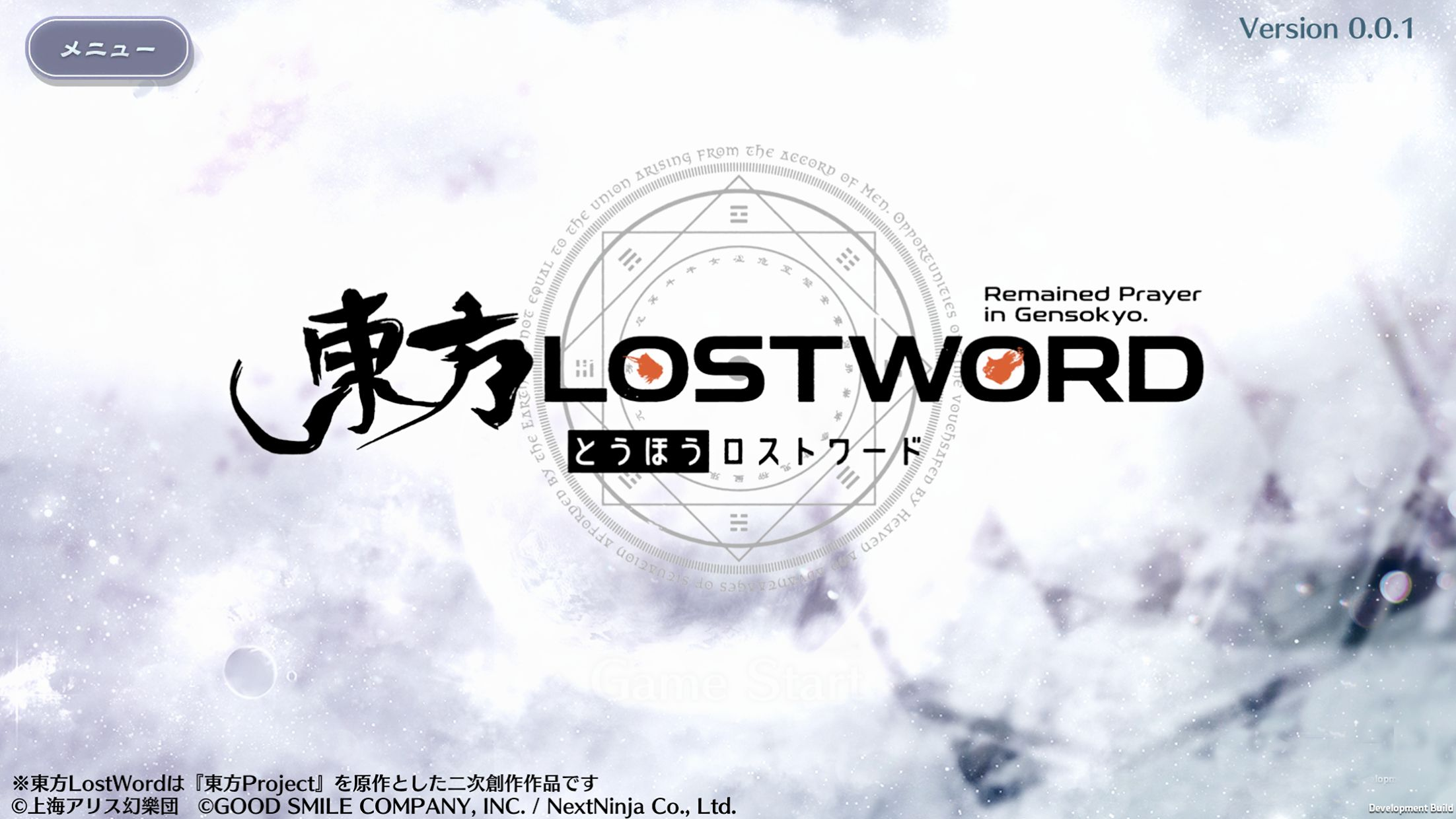 东方LostWord(日服) 游戏截图5