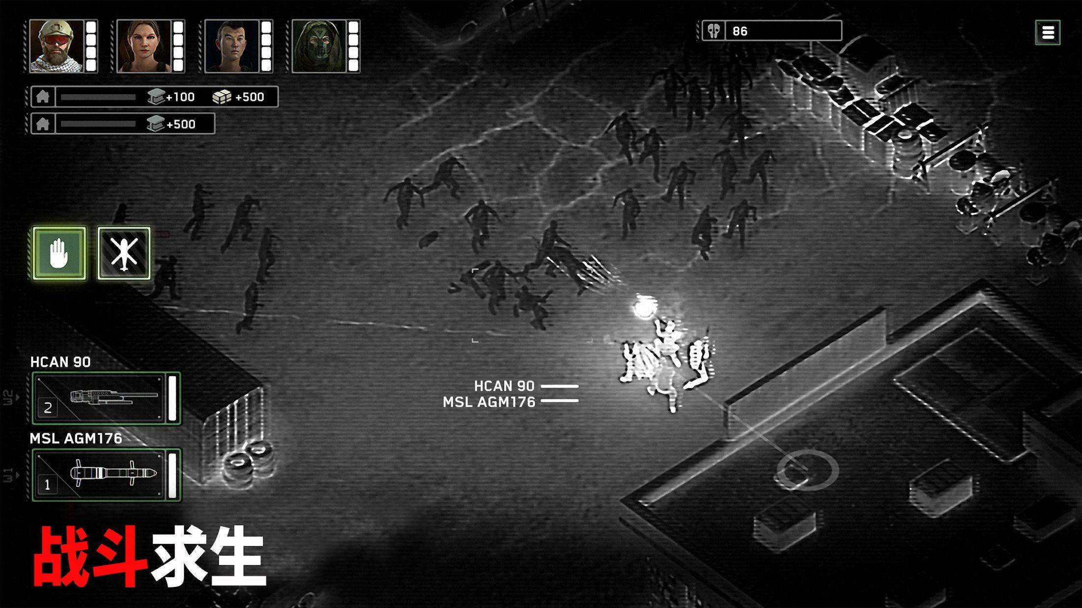 僵尸炮艇:生存 游戏截图4