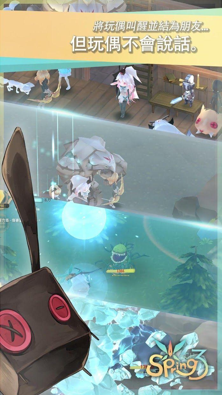 魔女之泉3 游戏截图3