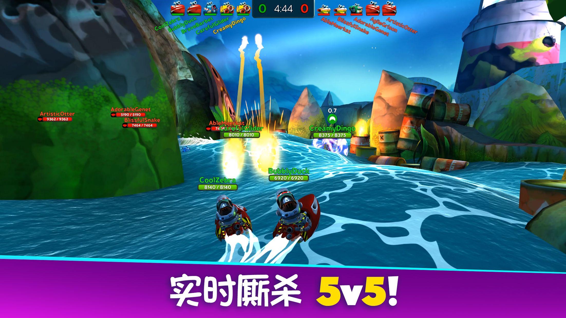 战斗海湾 游戏截图3