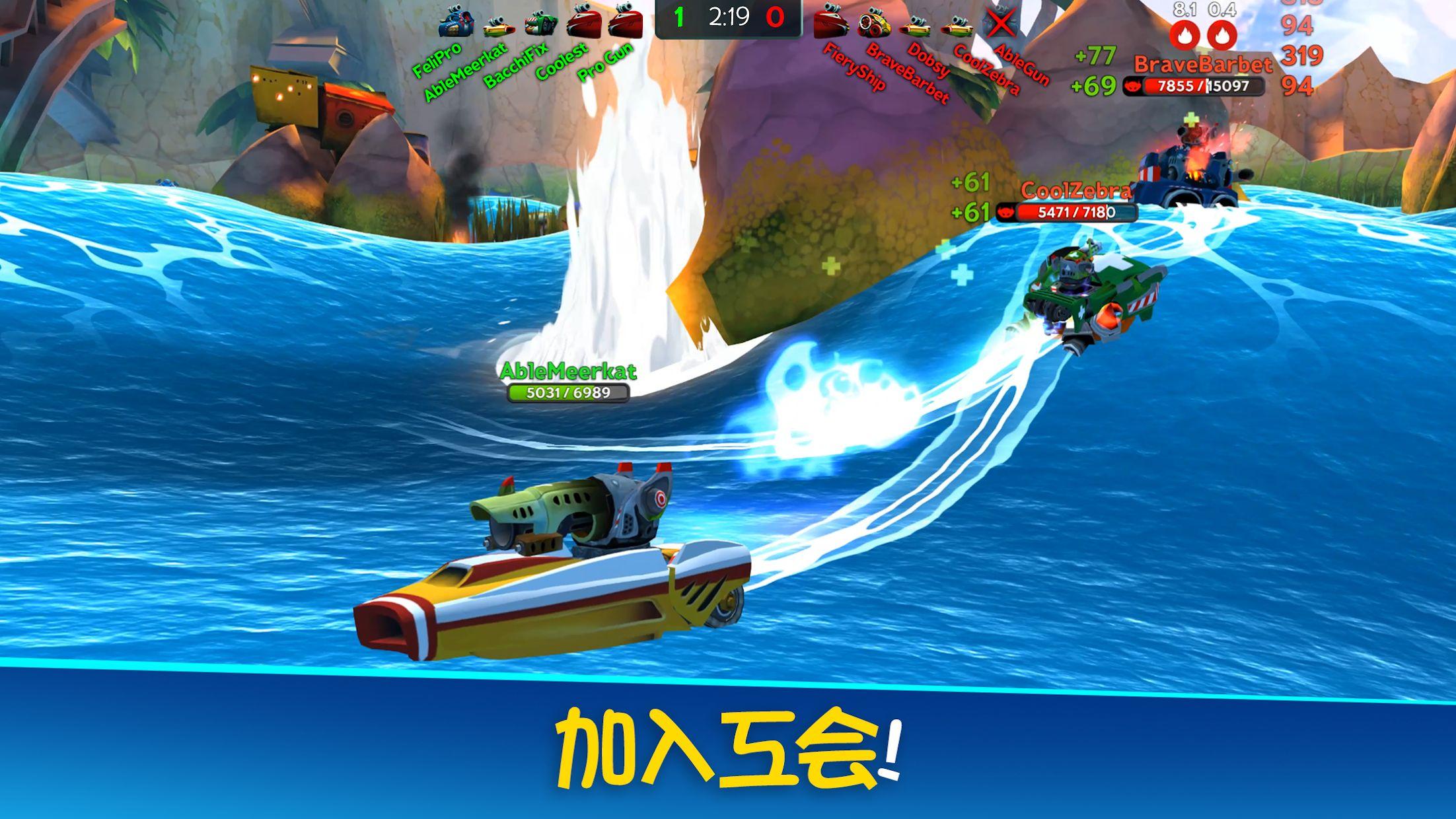 战斗海湾 游戏截图4