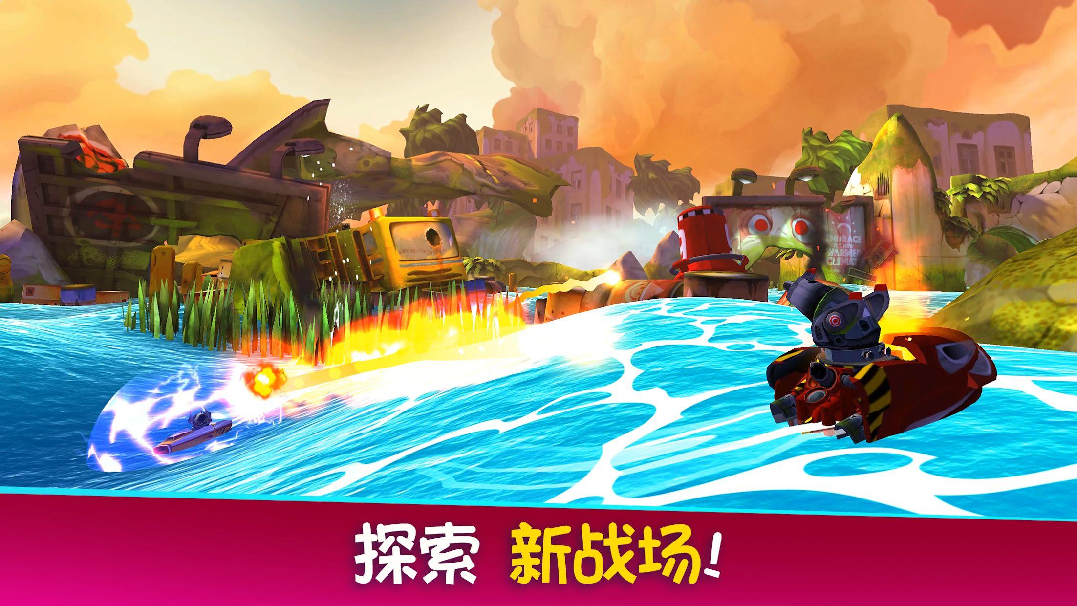 战斗海湾 游戏截图5