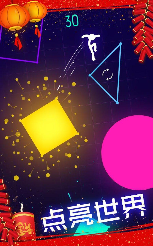 Light-It Up 游戏截图1