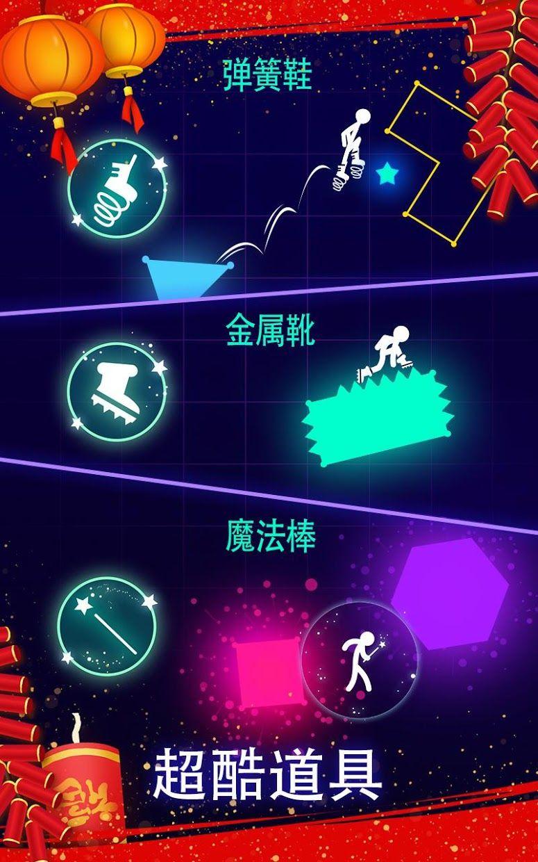 Light-It Up 游戏截图3