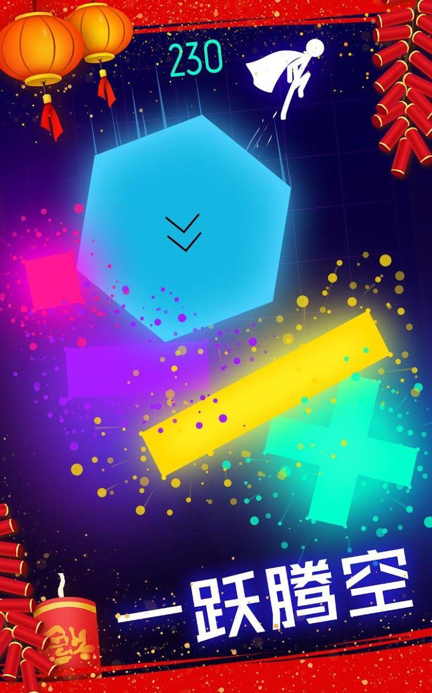 Light-It Up 游戏截图4