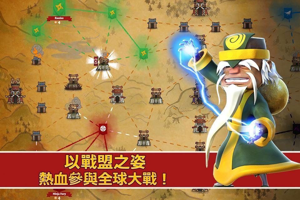 武士攻城记 游戏截图3