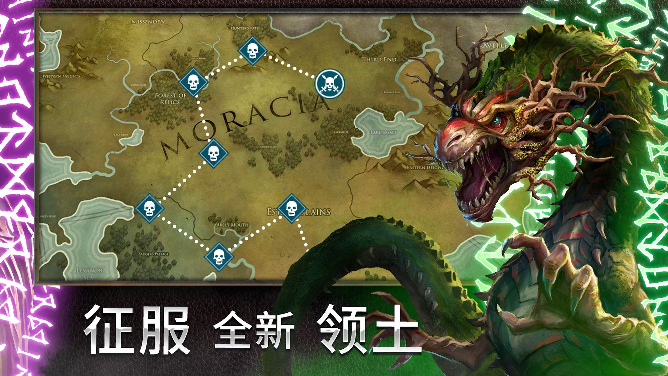 竞逐之国:失落之城 游戏截图3