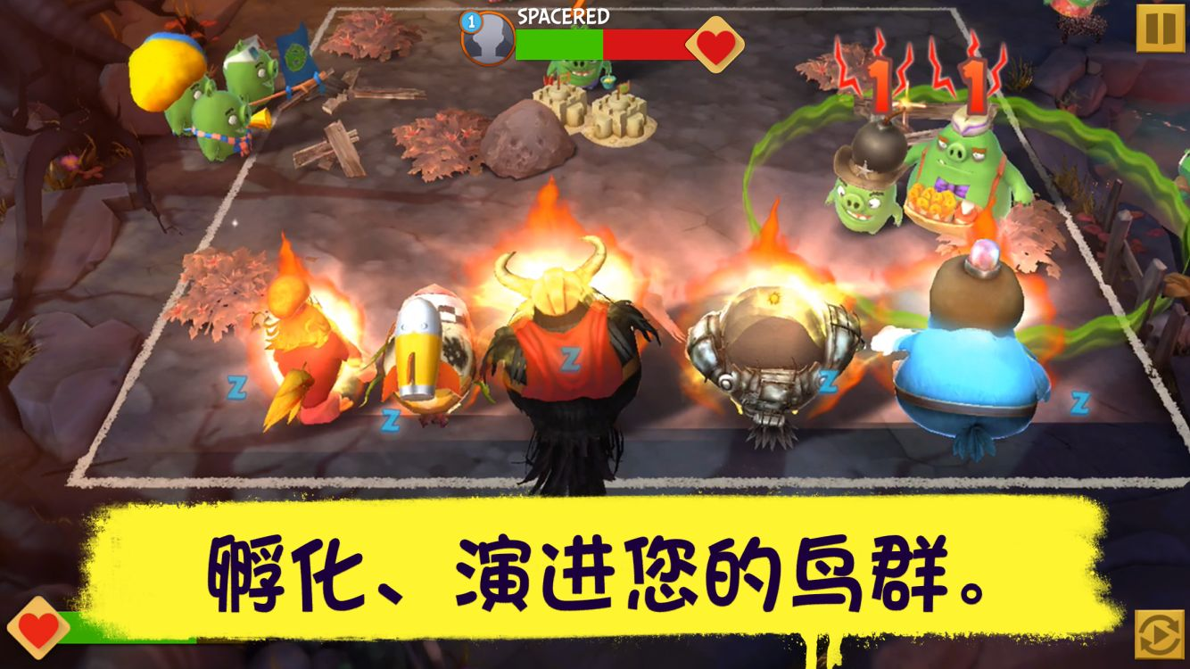 愤怒的小鸟:演化(Angry Birds Evolution) 游戏截图2