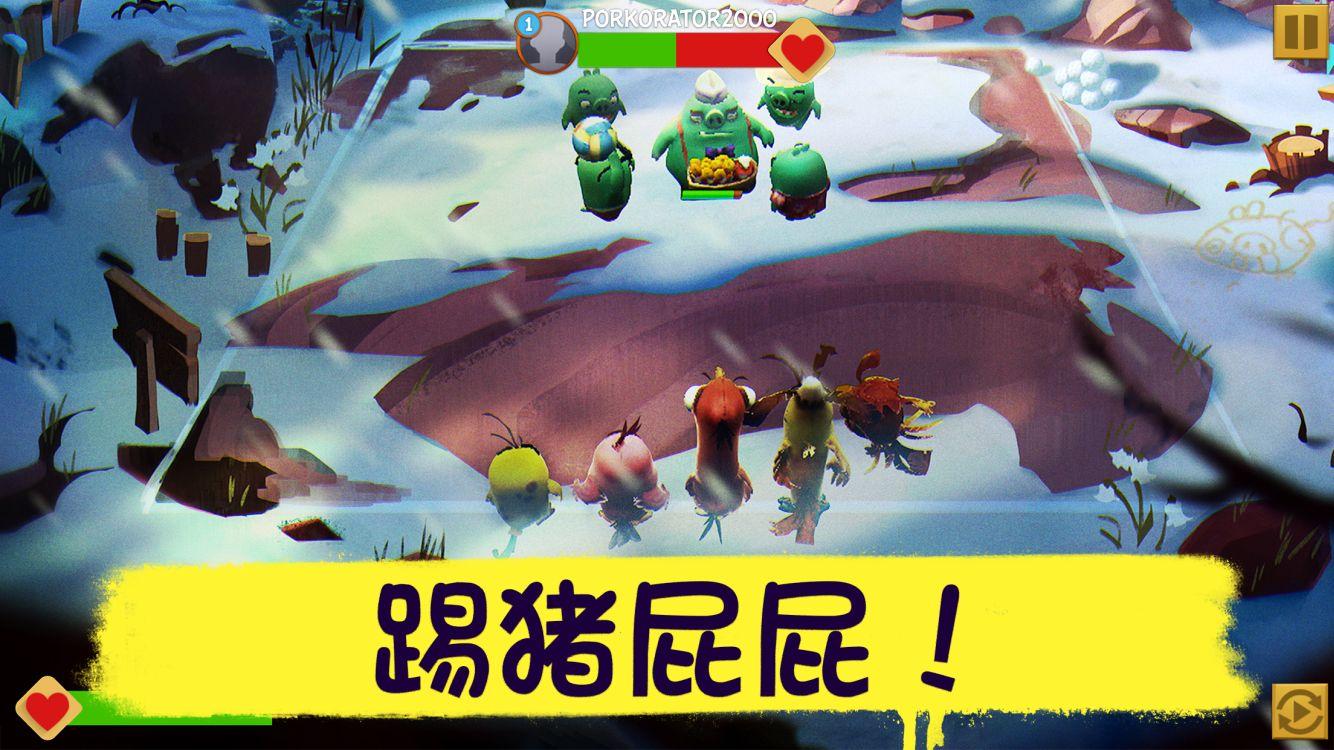 愤怒的小鸟:演化(Angry Birds Evolution) 游戏截图3