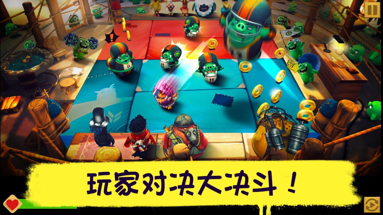 愤怒的小鸟:演化(Angry Birds Evolution) 游戏截图4