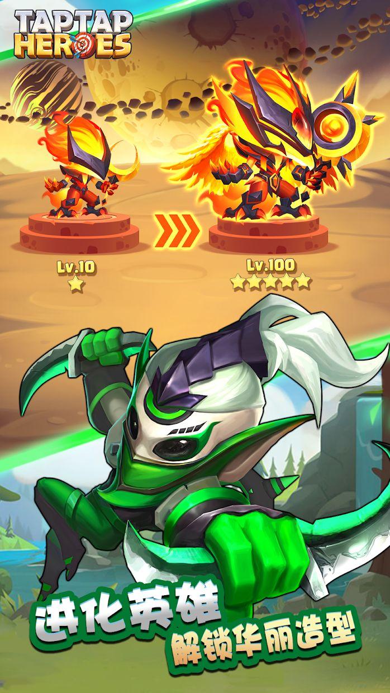 放置英雄 - Taptap Heroes 游戏截图2
