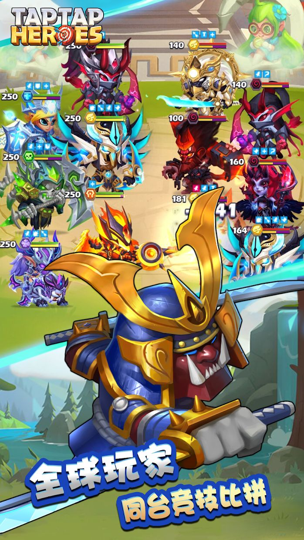 放置英雄 - Taptap Heroes 游戏截图3