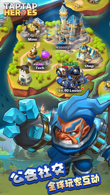 放置英雄 - Taptap Heroes 游戏截图5