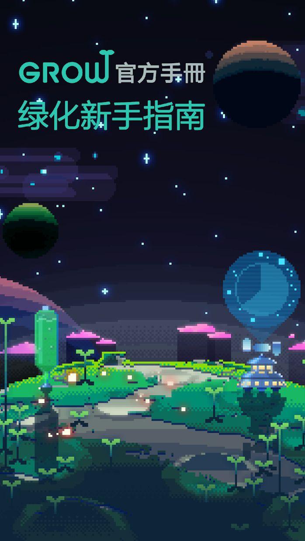类似绿色星球2的游戏