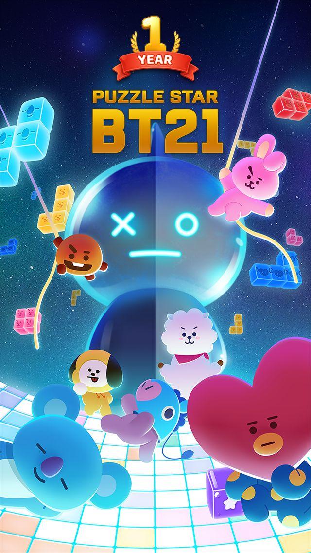 拼图之星 BT21 游戏截图1