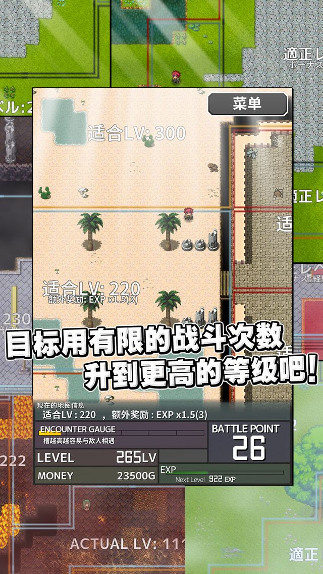 Inflation RPG 游戏截图2