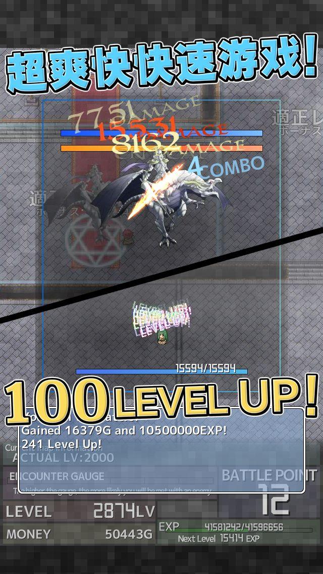 Inflation RPG 游戏截图4