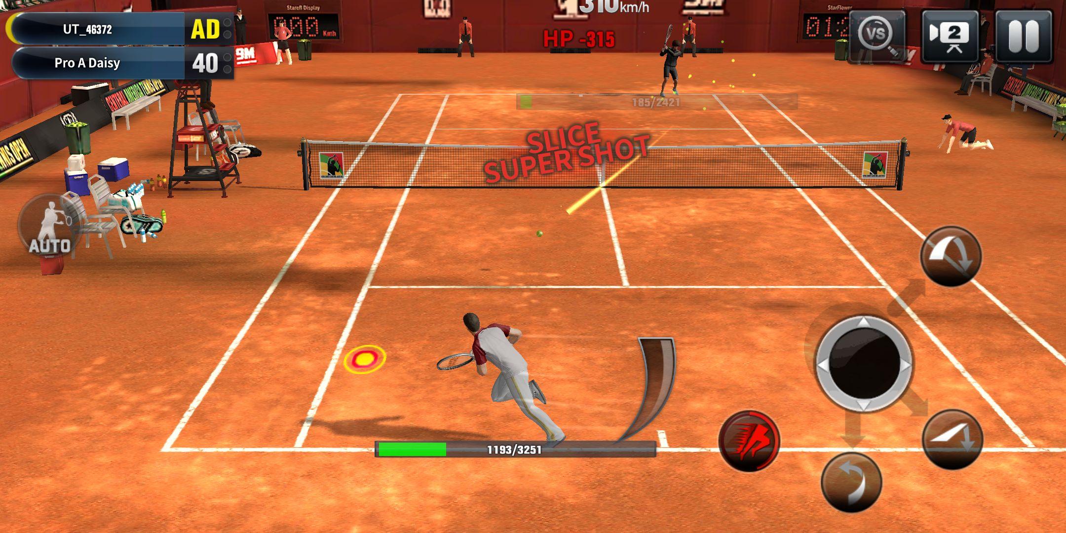 终极网球 游戏截图5