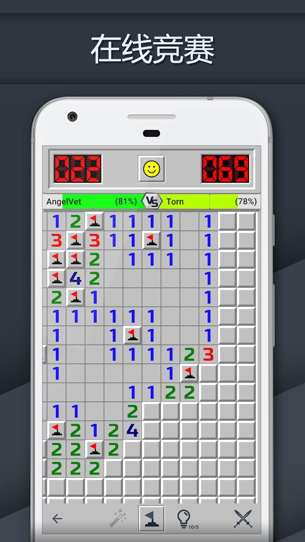 扫雷GO – 经典扫雷游戏 游戏截图2