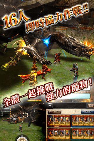 怪物猎人 : EXPLORE(台服) 游戏截图4