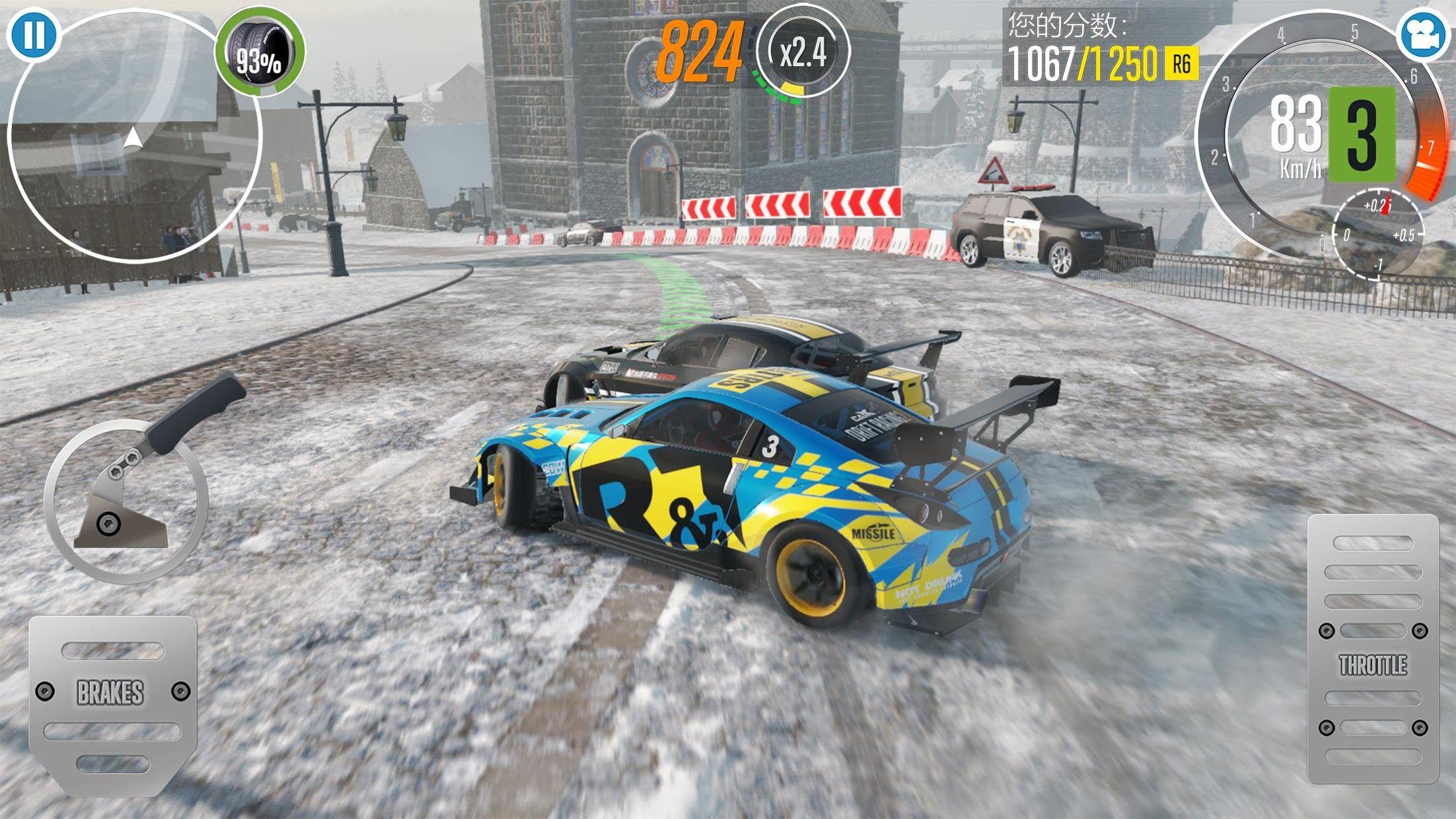 CarX 漂移赛车 2 游戏截图2