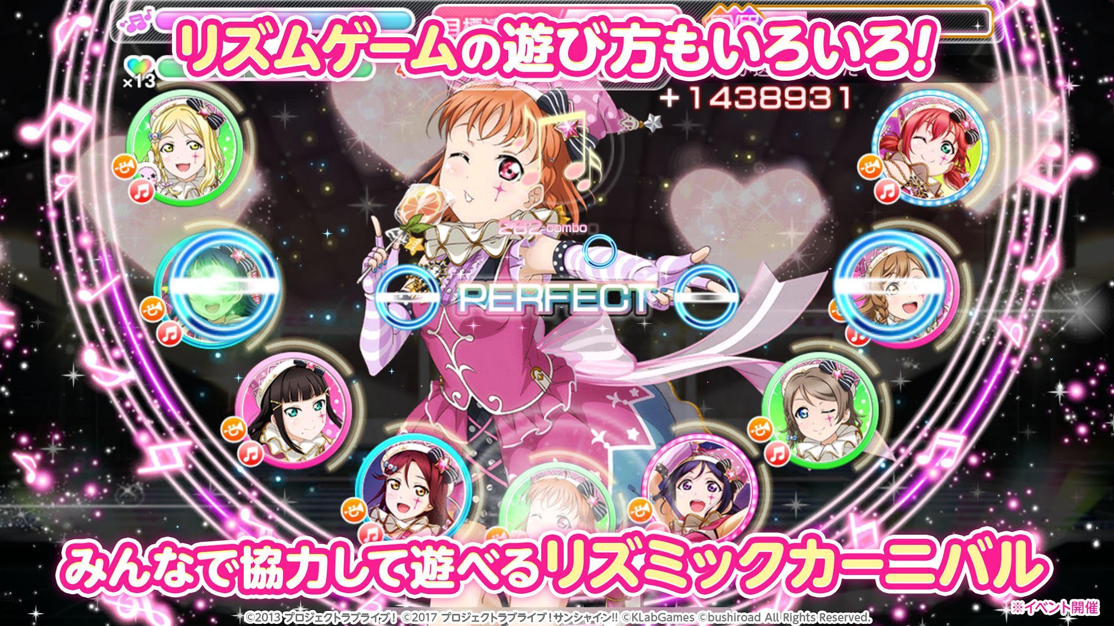 LoveLive! 学园偶像祭(日服) 游戏截图4