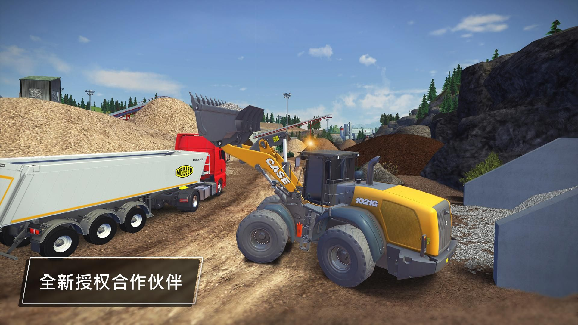 模拟建设 3(Construction Simulator 3) 游戏截图4