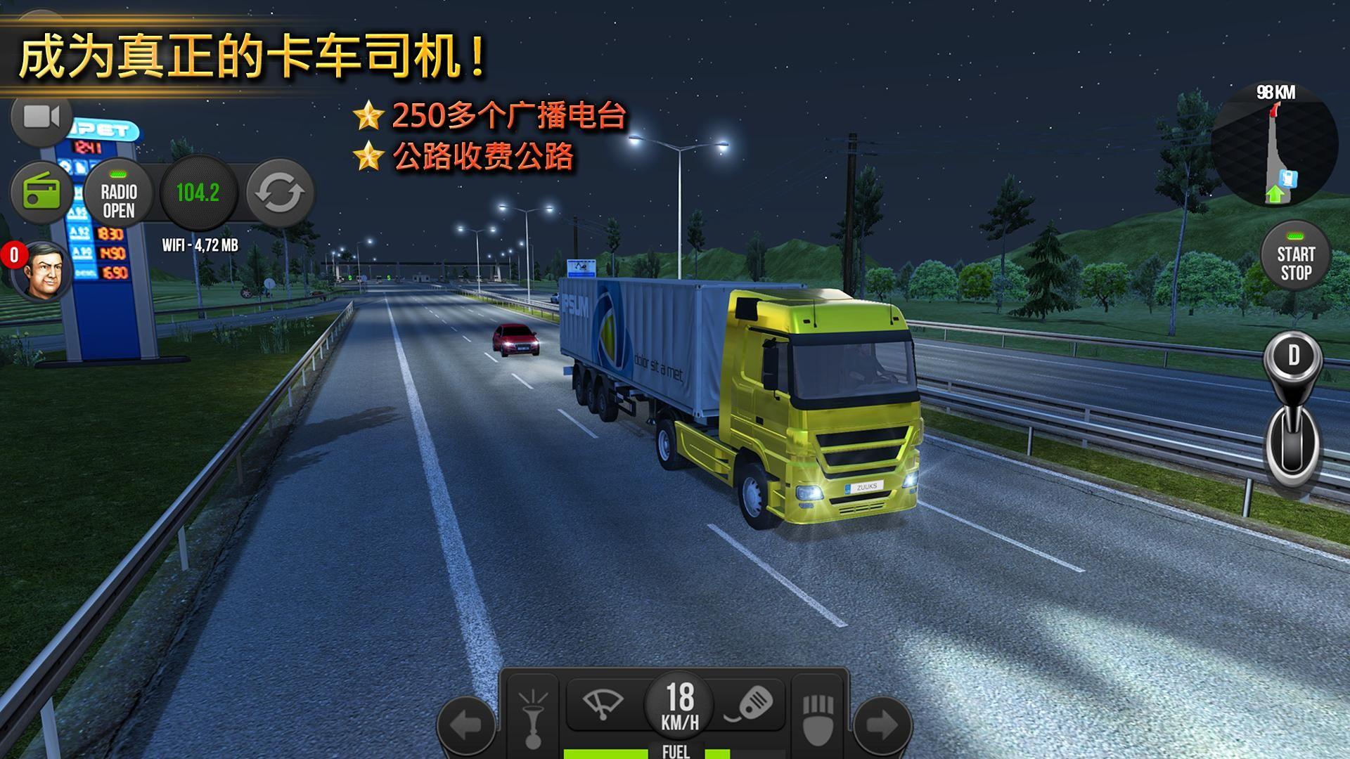 卡车模拟器2018年 - Truck Simulator 2018 : Europe 游戏截图2