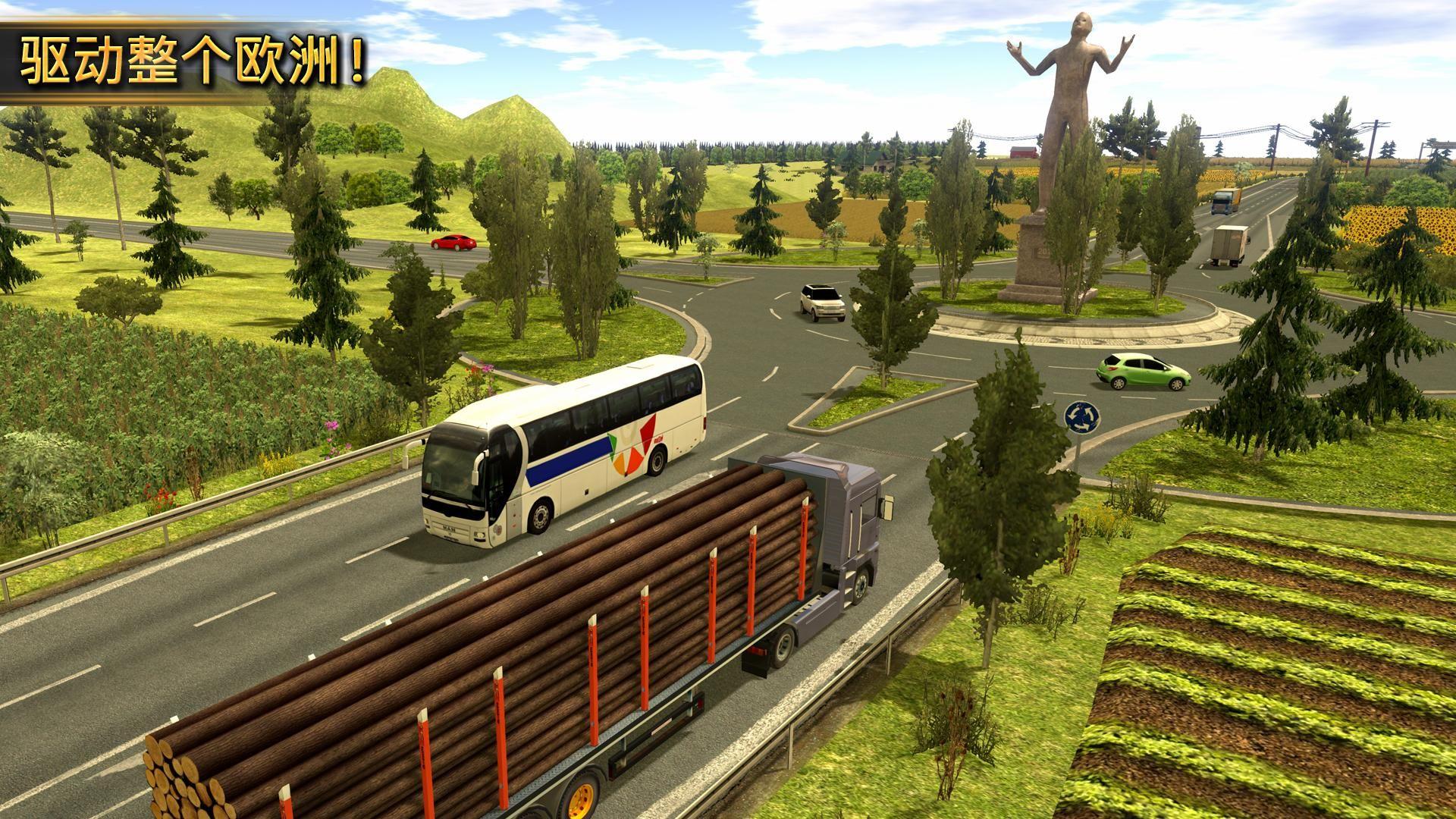 卡车模拟器2018年 - Truck Simulator 2018 : Europe 游戏截图3