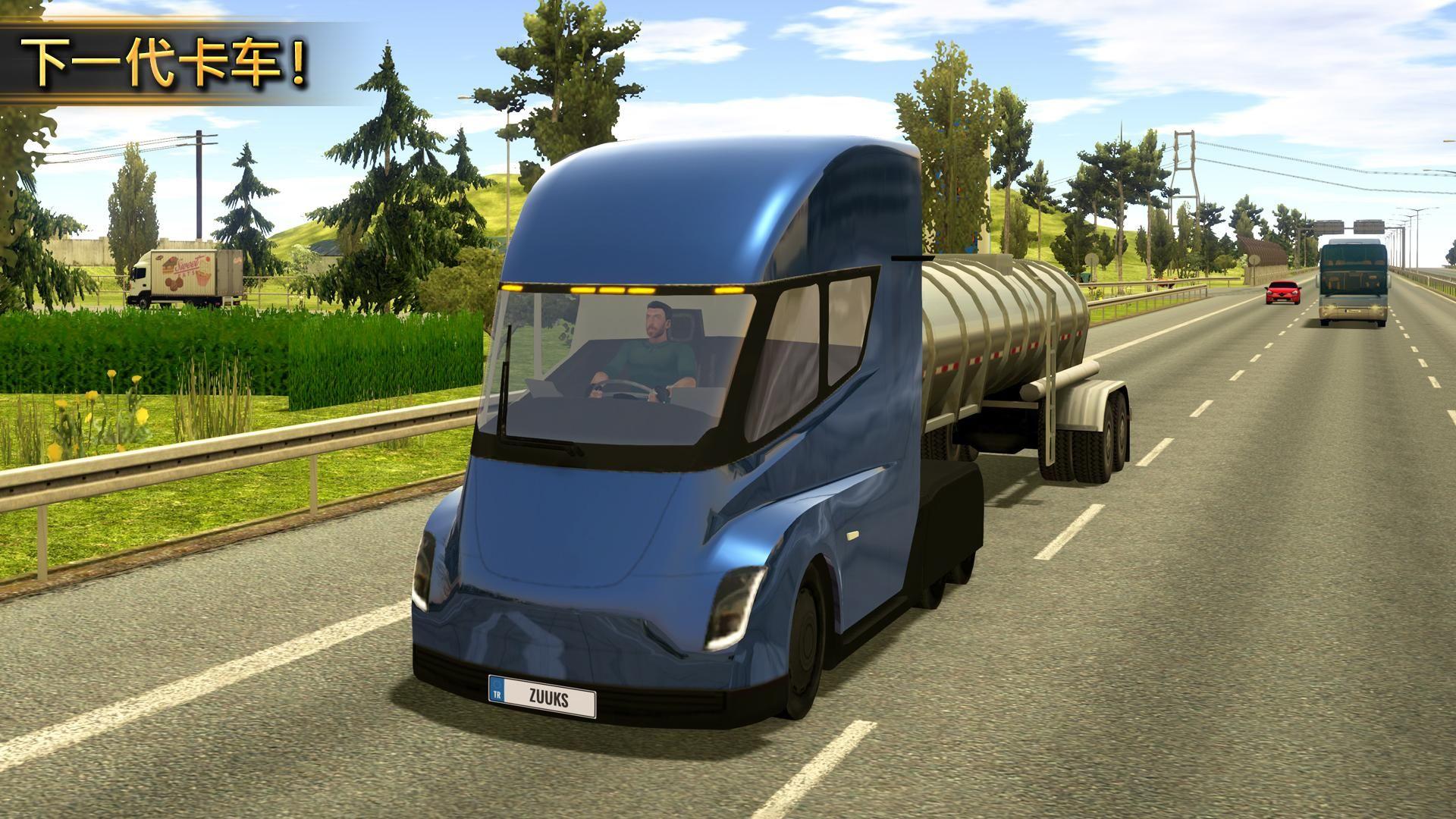卡车模拟器2018年 - Truck Simulator 2018 : Europe 游戏截图5