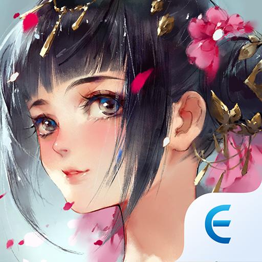 花与剑(台服)