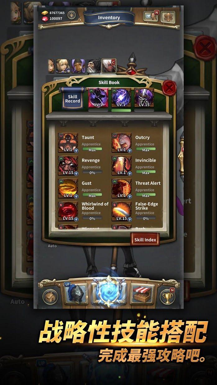 魔龙之魂 游戏截图3