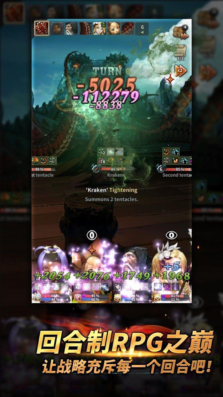 魔龙之魂 游戏截图2
