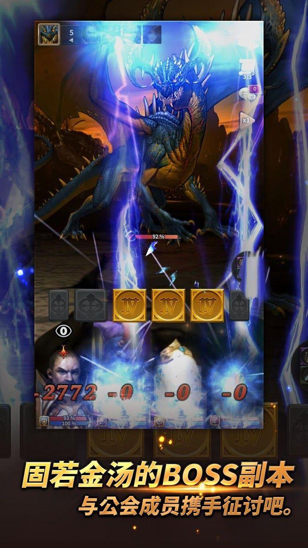 魔龙之魂 游戏截图4