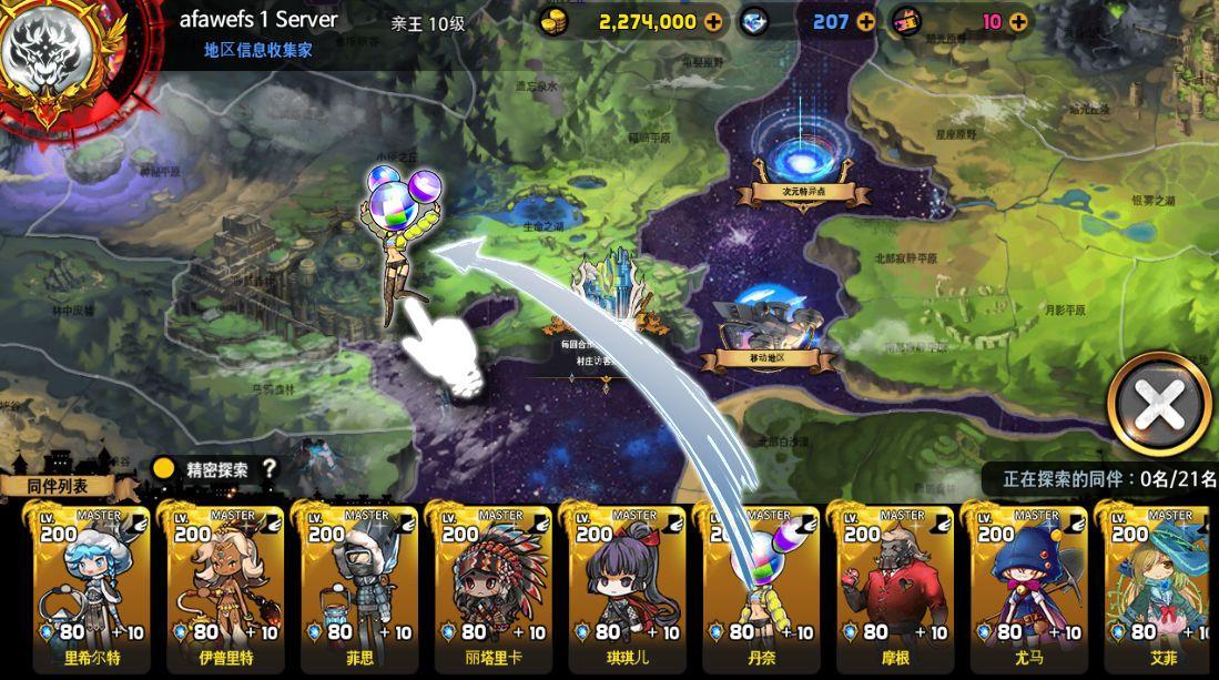 地下城之王 Lord of Dungeons 游戏截图1