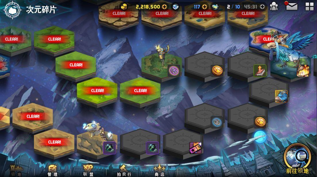 地下城之王 Lord of Dungeons 游戏截图5