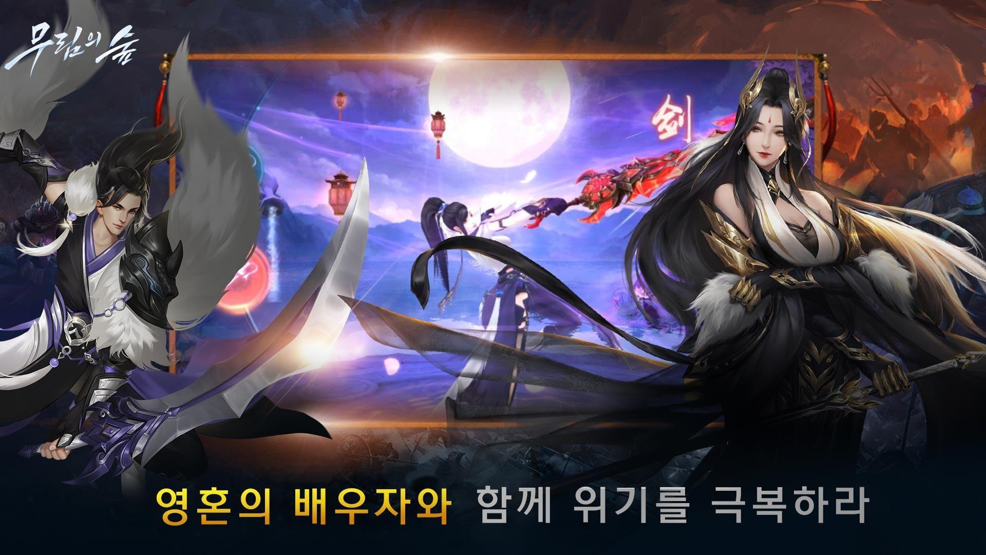 武林之战 游戏截图2