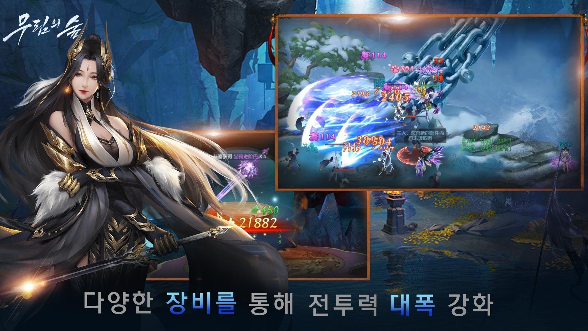 武林之战 游戏截图5