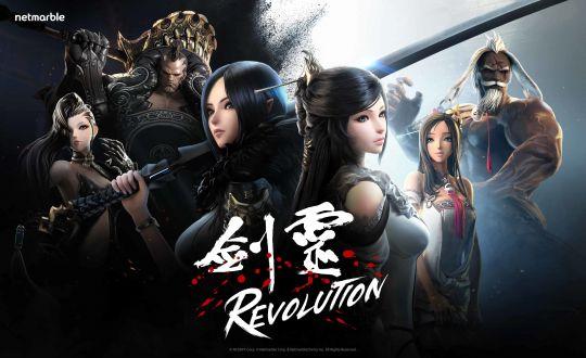 剑灵: 革命(台服),极致还原《剑灵》恢弘的武侠世界 图片2