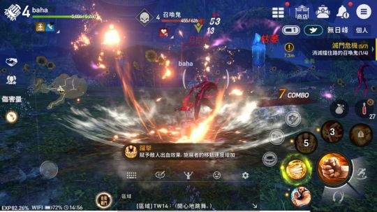 剑灵: 革命(台服),极致还原《剑灵》恢弘的武侠世界 图片5