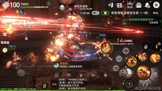 剑灵: 革命(台服),极致还原《剑灵》恢弘的武侠世界 图片7