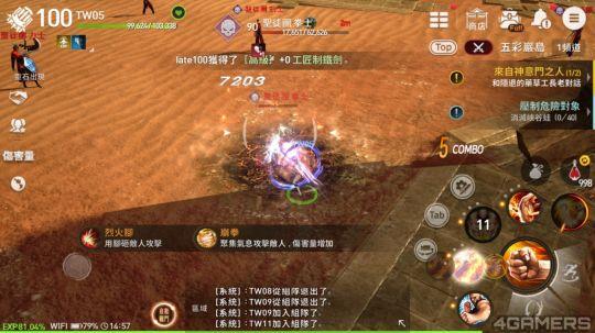 剑灵: 革命(台服),极致还原《剑灵》恢弘的武侠世界 图片10